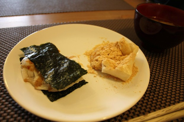Mochi Isobemochi Kinakomochi